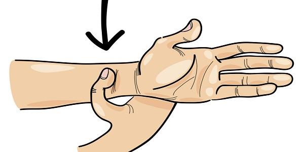 Ինչ կլինի, եթե սեղմեք այս կետին