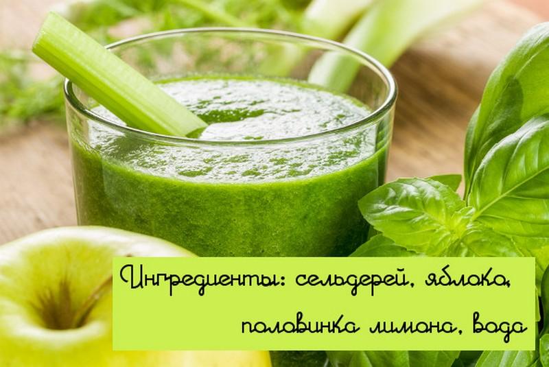 chto_nado_pit_chtoby_poxudet_poxudatelnye_napitki__naget_ru-6