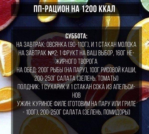 d2jibassiyw