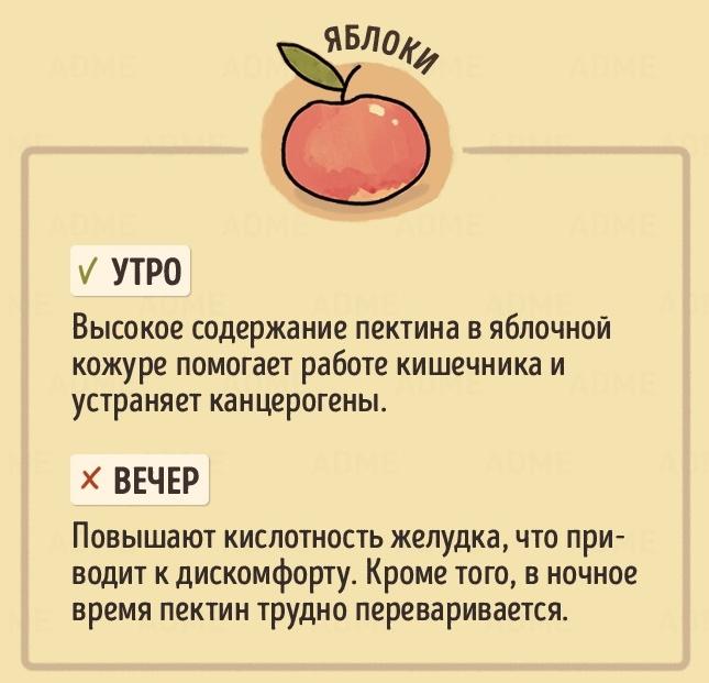 bez-nazvaniya-11