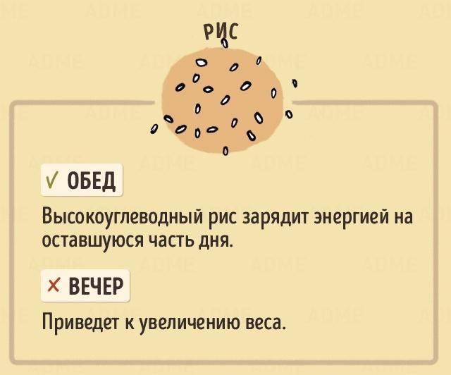 bez-nazvaniya-13