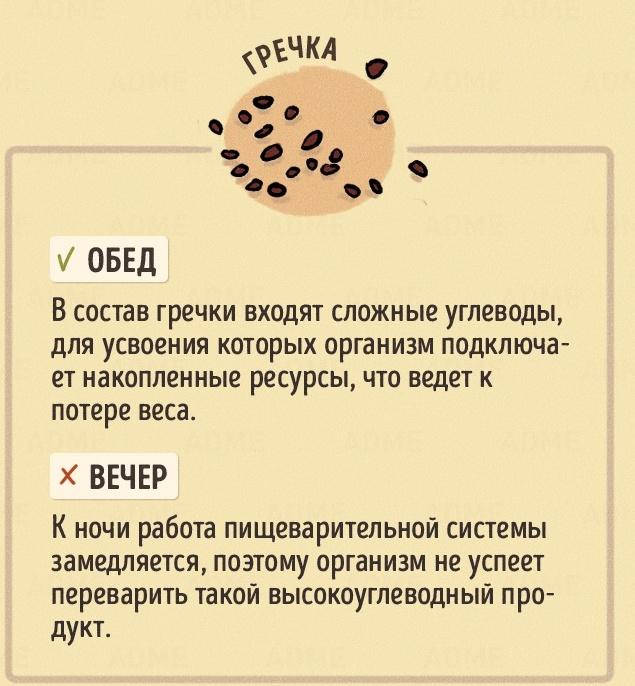 bez-nazvaniya-4