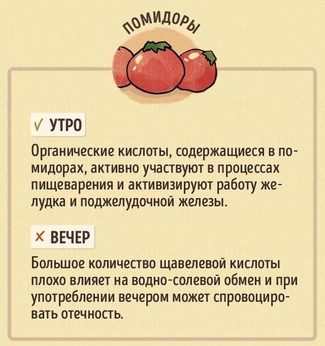 bez-nazvaniya-7