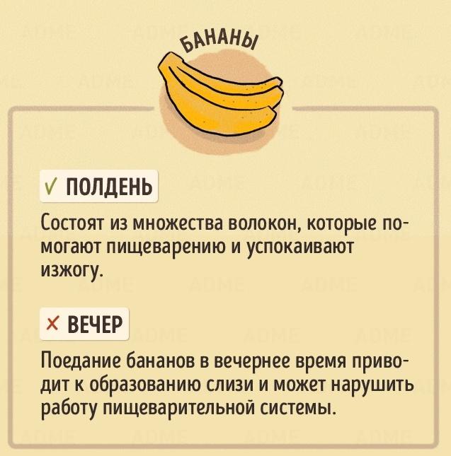 bez-nazvaniya-9